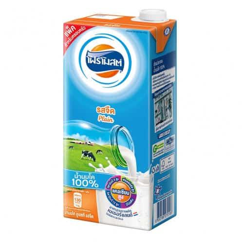 plain milk